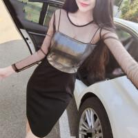女装假两件春秋网纱打底衫拼接小吊带收臀性感连衣裙 夏天衣服女 黑色 L