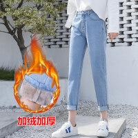 加绒牛仔裤女春秋2019新款韩版显瘦宽松九分百搭直筒冬季长裤