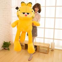 加菲猫公仔玩偶毛绒玩具抱枕创意可爱萌搞怪布娃娃生日礼物男女孩 浅黄色 透亮浅黄色