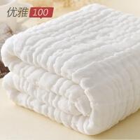优雅100纯棉 婴儿浴巾 纯棉纱布超柔软宝宝新生儿加厚正方形安全6层 90*90cm