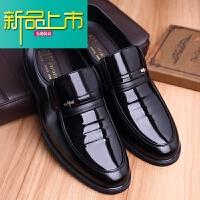 新品上市冬季男士商务正装皮鞋真皮青年内增高男鞋加绒亮皮漆皮结婚鞋