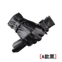 2019新款皮手套男士冬季韩版骑行加厚保暖触屏手套户外防水骑车摩托车 均码