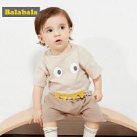 【满减参考价:53】巴拉巴拉宝宝夏装女童2019新款洋气婴儿男童萌趣印花短袖套装短裤