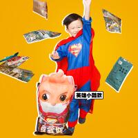 新品【三只松鼠_巨型萌宠大礼包1844g/15袋】网红零食小吃夜宵