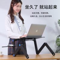 笔记本电脑支架托架手提macbook桌面床上增高散热器架子折叠桌上悬空升降mac抬高垫高脚垫支撑底座便携式通用
