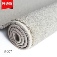 地毯卧室满铺可爱客厅茶几垫定制床边榻榻米家用现代简约北欧纯色k 米灰色 007
