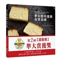 Yumiko's Cake韩式裱花 港台原版 umiko's Cake韩式裱花