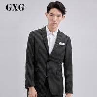 【GXG过年不打烊】GXG男装 春季男士时尚商务宴会正装灰底黑条套西上衣西服