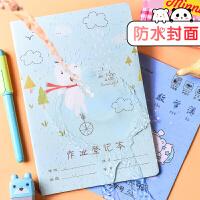 晨光(M&G) 作业登记本小学生回家记作业记录记载儿童作业本子家庭记作业本子计划本