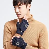半指手套男冬天加绒保暖翻盖露指半截韩版学生写字潮无指针织开车