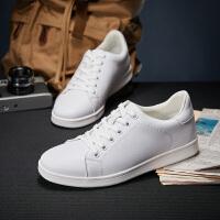 【1折价48.9元】唐狮春季男士板鞋低帮小白鞋学生社会韩版潮运动鞋休闲英伦帆布鞋