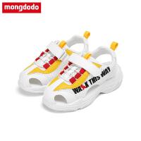 【2件2折折后价51.8】mongdodo梦多多童装儿童凉鞋夏季2019新款中大童宝宝男童凉鞋