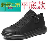 新品上市男鞋春季板鞋真皮鞋男士运动鞋韩版潮流透气内增高休闲鞋子