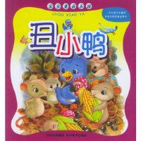丑小鸭/宝宝童话乐园(注音版) 郭川,鲁丽萍 绘画 四川美术出版社 9787541027406