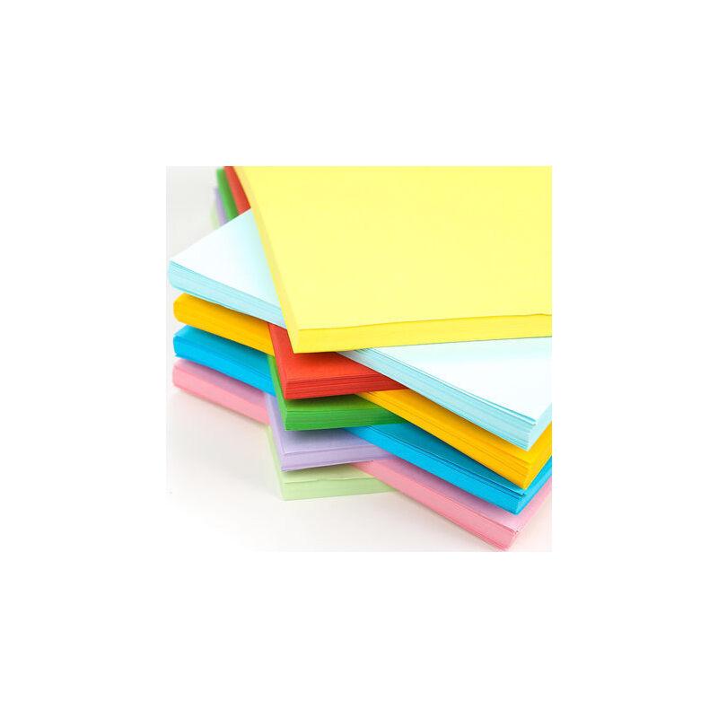 玛丽A4纸彩色打印复印纸彩纸500张70g80g办公用纸学生粉红色黄绿色混色手工折纸白纸整箱批发一包a4纸草稿纸 玛丽大品牌,二十年专业做纸,线下同款