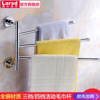 莱尔诗丹全铜活动三杆毛巾杆 毛巾架 浴巾架 浴室挂件浴巾杆3093