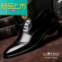 新品上市男士商务正装英伦皮鞋真皮韩版45潮流46尖头4748大码男鞋婚鞋