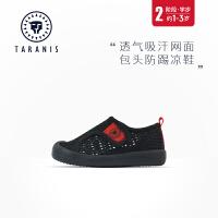 泰兰尼斯夏季儿童凉鞋男女宝宝鞋透气网面机能鞋包头防滑不掉鞋子