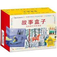 故事盒子 小作家养成记儿童绘本 少儿幼升小看图说话 3-6岁益智游戏玩具书籍 语言表达动手创造能力 培养逻辑思维能力