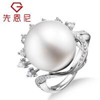 先恩尼珍珠 白18K金 珍珠戒指 白珍珠 群镶钻石戒指 海水珍珠戒指LSZZ004
