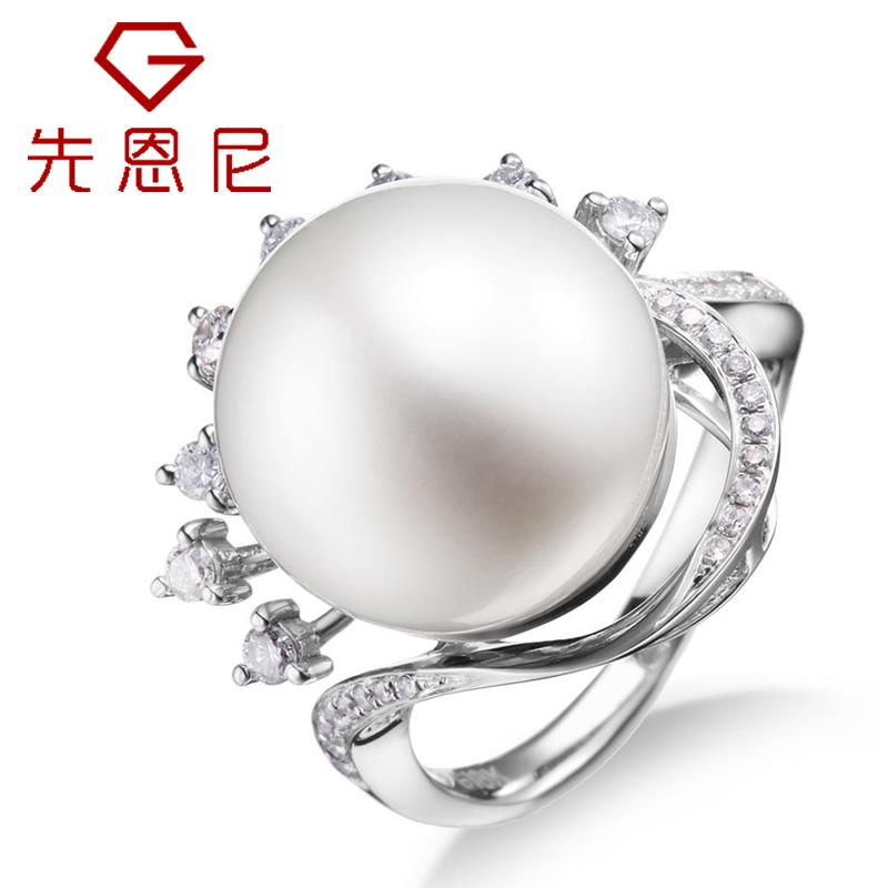 先恩尼珍珠 白18K金 珍珠戒指 白珍珠 群镶钻石戒指 海水珍珠戒指LSZZ004送精美手链 免费修改指圈 免费刻字
