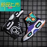 新品上市纽约时装周走秀韩版百搭休闲鞋重燃18新款潮流运动篮球鞋冬