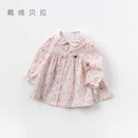 davebella戴维贝拉春装2020新款女童T恤宝宝洋气裙式上衣DB13753