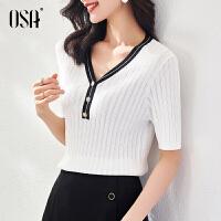 【2件1.5折价:149元】OSA欧莎白色短袖冰丝针织衫女夏季2021年新款小香风修身v领打底上衣薄