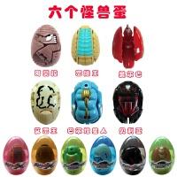 奥特曼玩具套装 变形 恐龙蛋玩具奥特蛋 变形蛋怪兽变形蛋