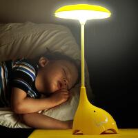 卡通小象可充电护眼台灯卧室床头宿舍创意LED护眼灯儿童学生可爱