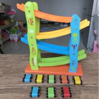 木制滑翔车四层轨道重力云霄飞车 儿童极速滑道车玩具1-2周岁男宝