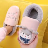 儿童棉拖鞋女童男童冬季保暖包跟棉鞋小孩宝宝室内亲子卡通家居拖