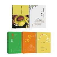 崔岱远作品系列(5种套装)