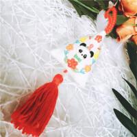刺绣diy材料包 香囊香包挂件 护身符 端午节毕业 暑假礼物
