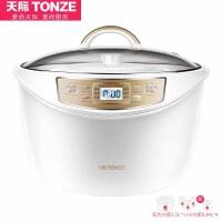 天际3.2L隔水炖电炖锅陶瓷燕窝炖盅白陶瓷养生全自动煲汤大容量家用一锅五胆