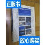 [二手旧书9成新]旅游与游憩规划设计手册 (大16开)