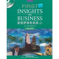 新视野商务英语(上)(学生)(配MP3) (英)罗宾斯 外语教学与研究出版社 9787560035147
