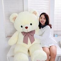 玩偶熊猫公仔可爱超大毛绒玩具超萌布娃娃抱抱熊女生2米泰迪大号 白色 直角2.8米,全长2.5米