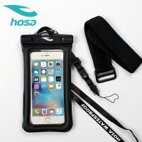 hosa浩沙手机防水袋潜水套 触屏苹果挂脖游泳保护新款手机套
