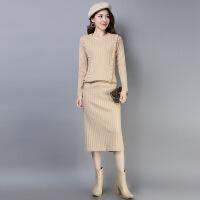2019新款两件套裙子女新款秋季通勤针织长袖包臀裙秋冬套装打底连衣裙