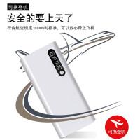充电宝大容量手机通用移动电源6000毫安送充电线-白色充电宝