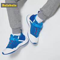 巴拉巴拉男童鞋儿童篮球鞋运动鞋新款春秋大童鞋子时尚童鞋潮