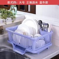 日本进口厨房置物架 大号碗架放碗架沥水架 餐具沥水篮碗碟收纳架 款式四 大号 正面沥水 蓝色款