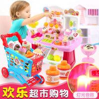 儿童收银机玩具超市购物车过家家套装宝宝女孩女童仿真收银台玩具
