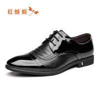 红蜻蜓男鞋商务皮鞋正装鞋子男WTA7445