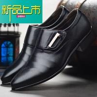 新品上市68皮鞋男18新款男士商务正装尖头皮鞋百搭休闲懒人鞋