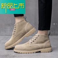 新品上市春季潮鞋马丁靴男英伦高帮真皮休闲工装靴韩版复古反绒皮中邦短靴