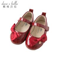davebella戴维贝拉2019秋季新款女童公主鞋宝宝单鞋皮鞋DB10951