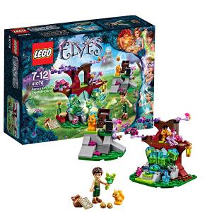 [当当自营]LEGO 乐高 Elves精灵系列 土之精灵法兰和水晶洞穴 积木拼插儿童益智玩具 41076