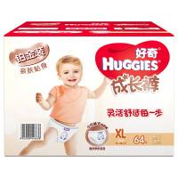 [当当自营]Huggies好奇 铂金装成长裤 加大号XL64片(适合13-18公斤)箱装 男女通用拉拉裤